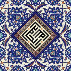Allahuakbar by (print image) Islamic Art Calligraphy, Caligraphy, Beautiful Calligraphy, Calligraphy Alphabet, Islamic Art Pattern, Pattern Art, Print Image, Persian Pattern, Cult