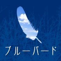 43++ Bluebird naruto ideas in 2021