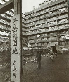 65号棟 中庭 Abandoned Houses, Abandoned Places, Hashima Island, Japan Spring, Memories Faded, Dreams And Nightmares, New Animal Crossing, Nagasaki, End Of The World