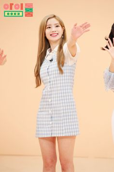 Hottest Free of Charge TWICE - IDOL ROOM Strategies Mind experts have viewed dancers in the pinnacle and found: they train important skills and reduce Extended Play, Nayeon, South Korean Girls, Korean Girl Groups, Kpop Fashion, Fashion Tips, Korean Fashion, Twice Dahyun, Elizabeth Gillies