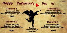 Happy Valentine's Day Happy Valentines Day, Photos, Happy Valentines Day Wishes