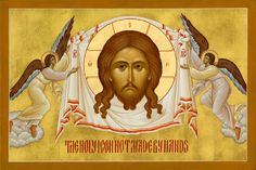 """Christ, """"The Holy Napkin"""" - Damascene Gallery Icon and Church Supply Religious Icons, Religious Art, Church Icon, Paint Icon, Christian Artwork, Russian Icons, Byzantine Icons, Orthodox Christianity, Orthodox Icons"""