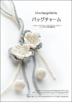 Crochet Small Flower, Crochet Flower Tutorial, Crochet Flowers, Chevron Crochet Patterns, Baby Patterns, Crochet Keychain, Crochet Necklace, Crochet Brooch, Crochet Hair Styles