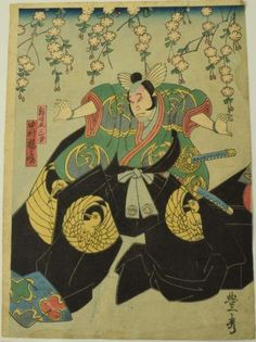 Research says this is a 200 year old kabuki theater poster.