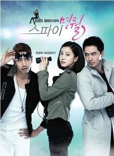 Title: 스파이 명월 / Spy Myung Wol / Myung Wol the Spy Chinese Title: 间谍明月  Genre: Romance, comedy Episodes: 18 + 1 Special Broadcast network: KBS2 Broadcast period: 2011-July-11 to 2011-Sep-06