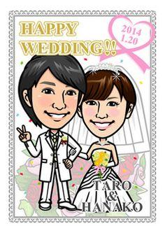 ウェルカムボード 似顔絵 http://wedding.mypic.jp/data/442