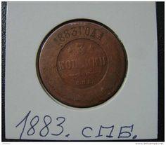 RUSSIA, 3 KOPEKS kopek kopeck 1883 S.P.B. spb - in folder