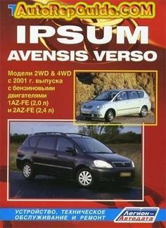 Download free - Toyota Ipsum, Avensis Verso (2001) repair manual: Image:… by autorepguide.com