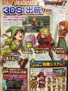 Dragon Quest VII Remake For Nintendo 3DS