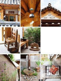 전통은 지키되 진화된 한옥   하우징&데코   매거진   행복이가득한집