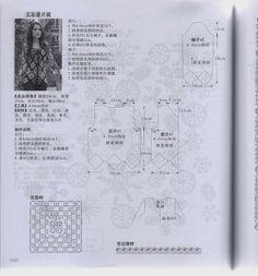 Crochê Tricô - Gráficos: Blusa em Squares de Ana Maria Braga