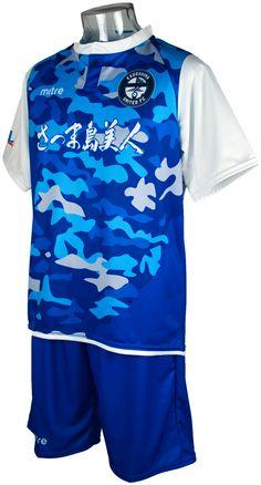 Kagoshima United / 鹿児島ユナイテッド (JFL) 2015 Mitre Away