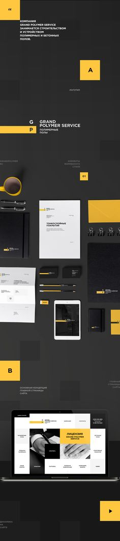 Grand Polymer Service by Alexander Laguta, via Behance #ui #ux #webdesign