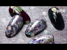 第1336期:凤穿牡丹 Nail Art Designs - YouTube