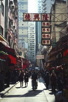 Wan Chai, Hong Kong Lived here for 3 months awaiting Russian freighter with cable aboard.
