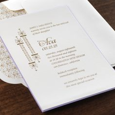38 Best Rooted Bar Bat Mitzvah Images Bar Mitzvah Invitations