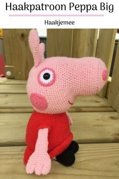 Crochet Cow, Crochet Baby Toys, Diy Crochet, Papa Pig, Peppa Pig Amigurumi, Pet Pigs, Dinosaur Stuffed Animal, Crochet Patterns, Elsa