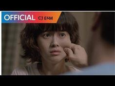 ▶ [응답하라 1994 OST] 성시경 (SUNG SI KYUNG) - 너에게 (To You) MV