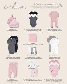What new babies need