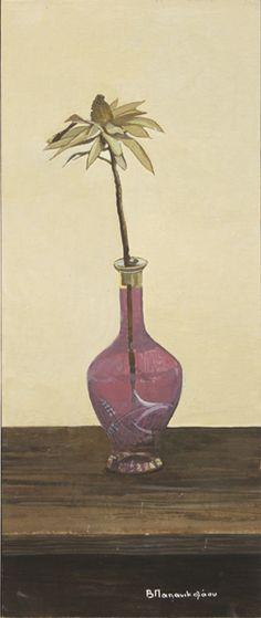 The Purple Vase
