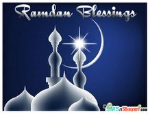 this is a poem that reflects the blessings in the month of Ramadan and the importance of this month. History Of Islam, Good Deeds, Ramadan, Pray, Blessed, Things To Come, Faith, Technological Advancement, Hindus