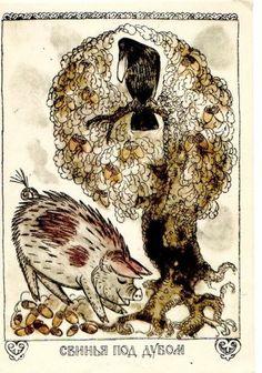 Russian folk art crow acorn pig vintage by Ivan Krolov