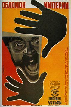 "Soviet movie poster; ""Fragments of an Empire"" designed by Georgi and Vladimar Stenberg, 1929."