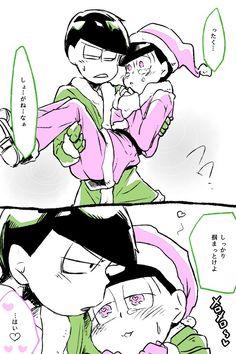 【おそ松さん】「さーて、捕まんないうちに帰りますか」(漫画)
