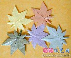 maple leaf origami