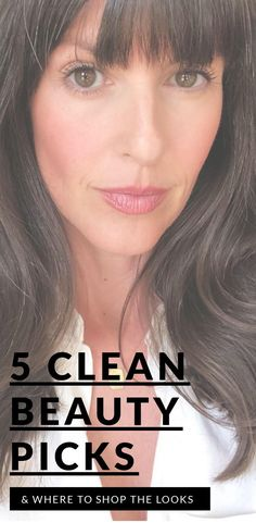 Although these five products are great for just about anyone, my ladies over 40 will especially love them because they wear so well on the face. No creasing, no streaks…just honest to goodness glow! Here are my five must-haves for Spring. #musthave #beauty #selfcare