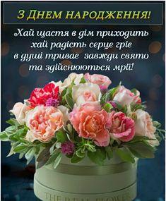 Birthday Cards, Happy Birthday, Gin, Cabbage, Vegetables, Party, Bday Cards, Happy Brithday, Urari La Multi Ani