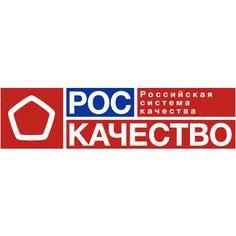 АНО «Российская система качества» (Роскачество) учреждено распоряжением Правительства Российской Федерации от 30 апреля 2015 года №780-р