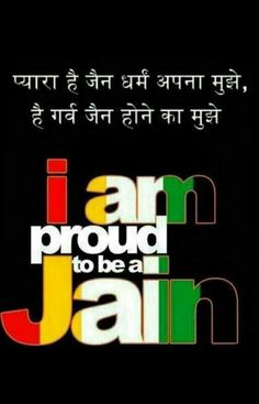 Proud to be jain