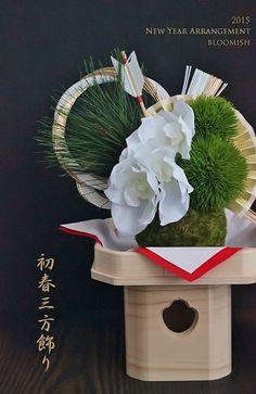 【お知らせ】認定校の12月のマンスリーレッスンの画像 | 東京目黒プリザーブドフラワー教室アーティフィシャルフラワー教室bloomish