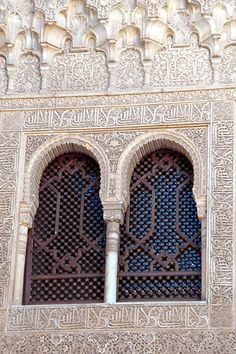 Granada, Andalucía, Spain – The Nazrid Palaces of the Alhambra, Moorish…