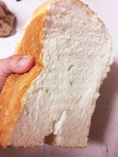 Home Bakery, Food And Drink, Bread, Homemade, Cooking, Easy, Recipes, Breads, Kitchen