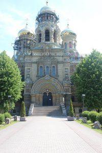 #Letonya #Latvia #Riga #Tatil #Holiday #Tour #Seyahat #Baltık #Baltıklar #Gezi #LetonyaRehberi