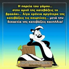 Laughter, Funny Pictures, Greek, Jokes, Lol, Humor, Happy, Fanny Pics, Husky Jokes