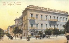 End of 19th century - Hotel Grande Bretagne