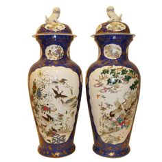 A Pair Of Large Porcelain Cover Jars