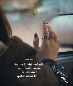 Heart Touching Love Quotes, Love Quotes Poetry, Beautiful Love Quotes, Amazing Quotes, Crazy Girl Quotes, Real Life Quotes, Girly Quotes, Reality Quotes, Hard Quotes