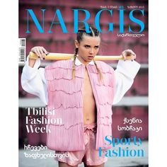 Our pink jacket from SS 2015 collection on a cover of @nargis_georgia Shop that item at www.atelierkikala.com  Photo : @le21eme  Style : @anobanooo