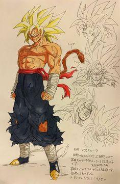 Dragon Ball Image, Dragon Ball Z, Dragonball Art, Broly Ssj4, Foto Do Goku, Dbz Drawings, Character Art, Character Design, Anime Sketch