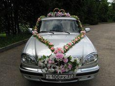 Mas Novias y Bodas: Ideas para Decorar los coches de boda