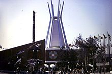 Expo 67 Indians of Canada pavilion - Wikipedia, the free encyclopedia Montreal, Expo 67, Big Show, Quebec, Pavilion, Building, Travel, Canada Trip, Information
