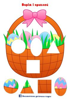 Easter Activities For Kids, Kids Learning Activities, Montessori Activities, Craft Stick Crafts, Diy And Crafts, Easter Crafts, Kindergarten, Scrapbook, Teaching