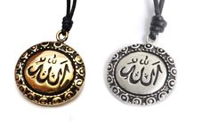 Islamic Koran Word 92.5 Sterling Silver Pewter Brass Necklace Pendent Jewelry