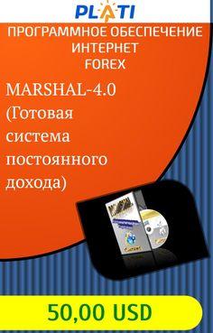 Форекс советник marshal adp employment reviews