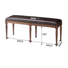 【楽天市場】※IW-556OR色は完売です。ベンチ IW-556 IW-556BR IW-556OR 木製 チェア アンティーク 椅子 ダイニングチェア ダイニング ダイニングベンチおしゃれ インテリア 家具 天然木 レトロ【送料無料】:家具の穴場 カナケン Entryway Bench, Dining Bench, Furniture, Home Decor, Entry Bench, Hall Bench, Decoration Home, Table Bench, Room Decor