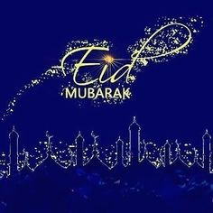Wish Everyone Eid Mubarak on the occasion of Eid al-Fitr. Share greetings of Eid Mubarak today. Checkout these latest Eid MUbarak Wishes & Images. Eid Ul Adha Messages, Eid Mubarak Wishes Images, Eid Ul Adha Images, Eid Mubarak Photo, Eid Images, Eid Mubarak Quotes, Eid Quotes, Mubarak Ramadan, Eid Mubarak Greeting Cards